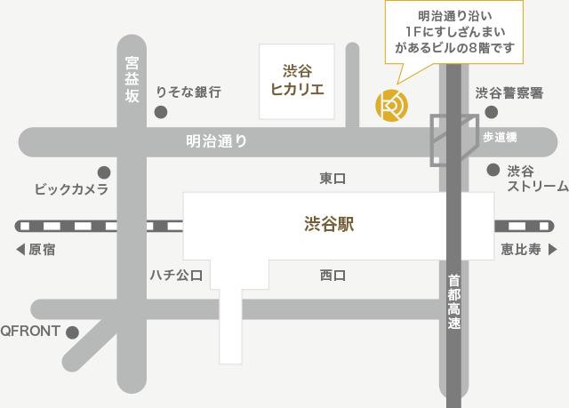 立川駅近隣マップ
