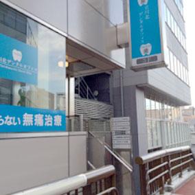 KOKOKARA立川店ビル入り口